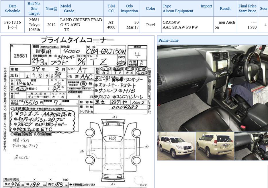 Japanese Auction Sheet